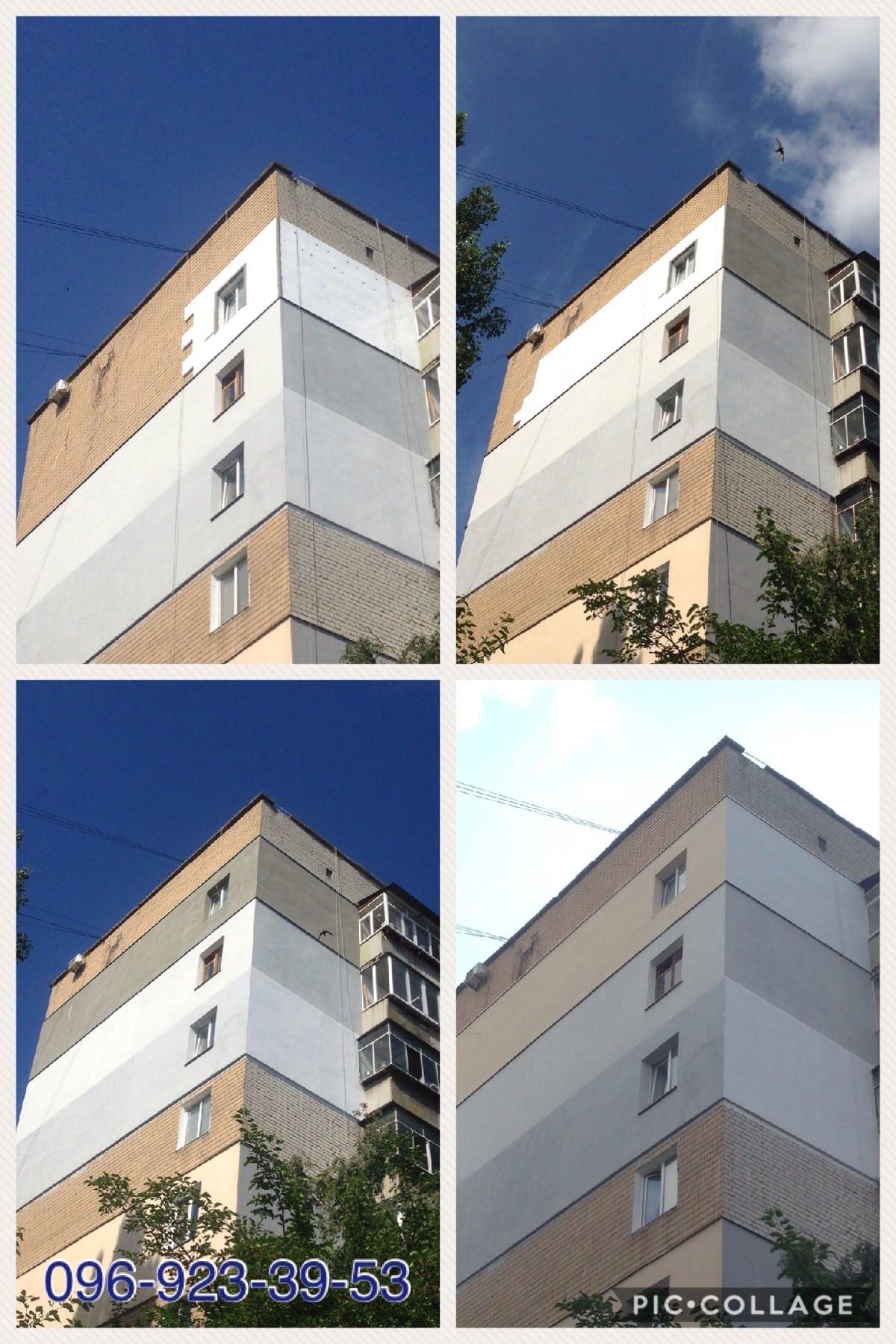 Ремонт фасадов панельных домов в купчино